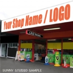 Store Sign Board Advertising Sign Board Single Colour